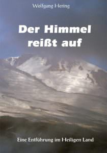 Cover Der Himmel reißt auf